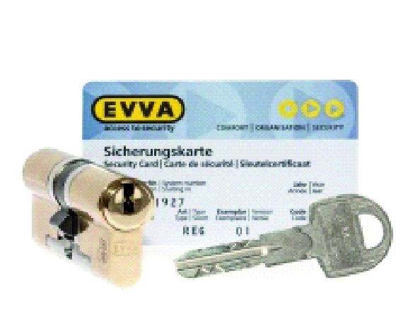 EVVA ICS 5 ключей (Австрия)